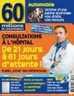 Hôpital: des délais de consultations trop longs selon 60 Millions de consommateurs