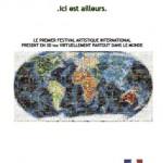 Festival International de l'Image Environnementale : appel à candidature jusqu'au 13 mars 2010