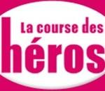 La course des Héros 2011 : rejoignez la communauté des héros de la planète