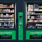 Des parapharmacies en libre-service dans les rues 24h/24 – 7jours/7