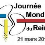 Journée Mondiale du Rein : pour dire «Stop aux agressions rénales»