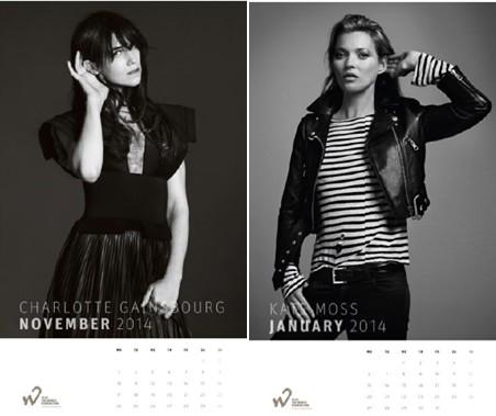 calendrier Hear the World 2014