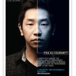 Journée mondiale contre l'hépatite, le 28 juillet 2014