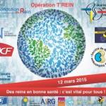 Prenez le T'Rein du Rein avec Fabrice Luchini et Michel Chevalet, le jeudi 12 mars
