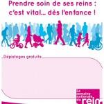 La Semaine nationale du Rein se déroule du 5 au 12 mars 2016