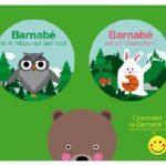 Une appli mobile pour accompagner les enfants atteints de diabète