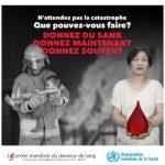 La Journée mondiale du donneur de sang 2017 se déroule le 14 juin