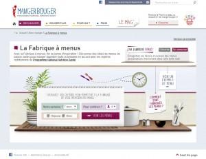 La Fabrique à menus : un site pour en finir avec les pannes d'inspiration