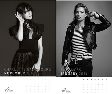 calendrier Hear the World 2014