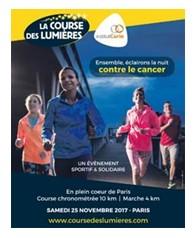 La Course des Lumières se déroule à Paris le samedi 25 novembre 2017